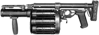 РГ-6 в походном положении, приклад сложен