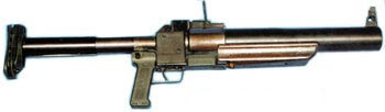 учной гранатомет специального назначения РГС-50