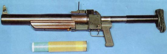 РГС-50