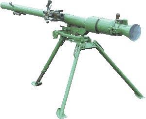 CПГ-9 «Копье»