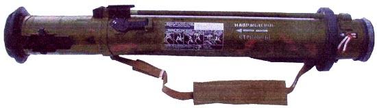 гранатомет РМГ