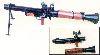 РПГ-16