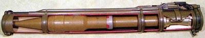 макет РПГ-18