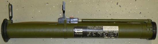 Гранатомет одноразового применения РПГ-26 «Аглень» в боевом положении