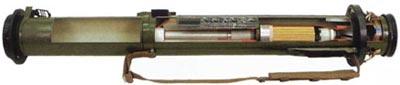 РШГ-1 с РПГ-27 в разрезе