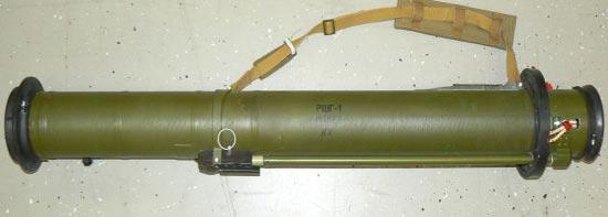 РШГ-1 в походном положении