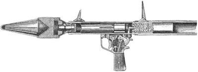 РПГ-2 в разрезе