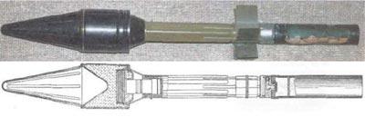 ПГ-2 граната к РПГ-2