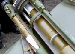 РПГ-30