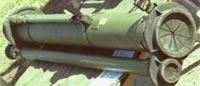 Гранатомет РПГ-30