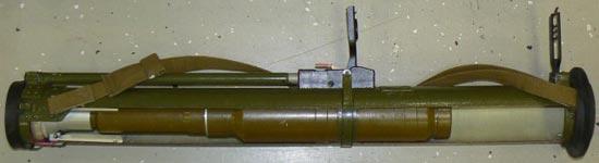 РШГ-2 в разрезе
