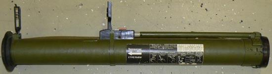 РШГ-2 в боевом положении