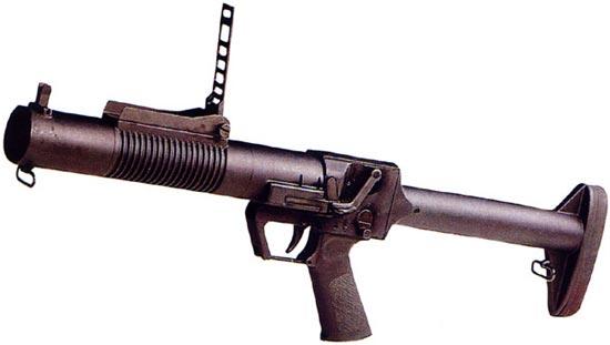 Однозарядный гранатомет CIS 40GL