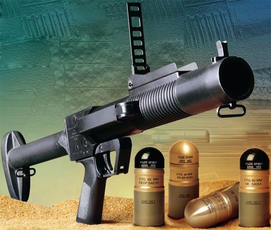 CIS 40GL с используемыми боеприпасами