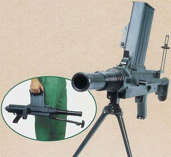 RAG-30 в боевом положении