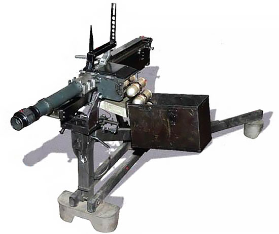 УАГ-40