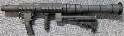Пусковая установка Airtronic USA RPG-7
