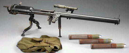 M18 Recoilless Rifle с используемыми боеприпасами