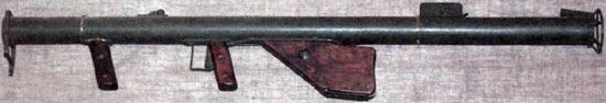M1 «Bazooka»