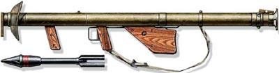 M1A1 с гранатой M6A1