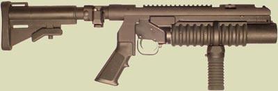М203PI в виде самостоятельного оружия