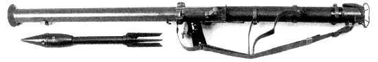 М9 «Bazooka»