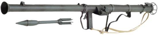 М9 «Bazooka» с используемой гранатой