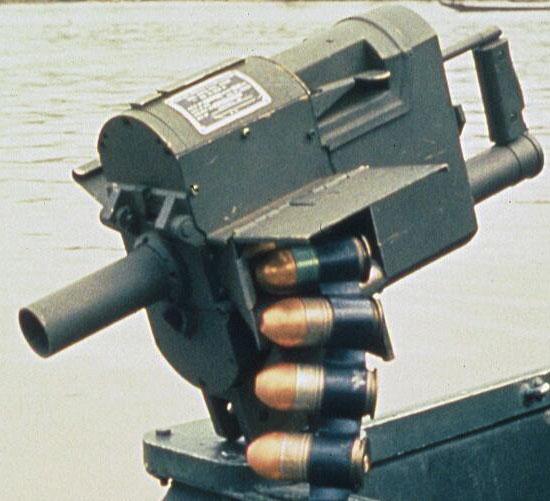Mk18 установленный на катере