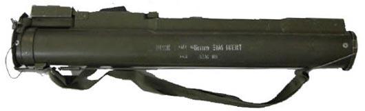 М72 в походном положении