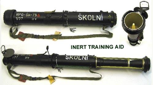 RPG-Šk-75 учебный гранатомет