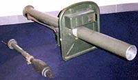 Гранатомет LRAC Mle 50