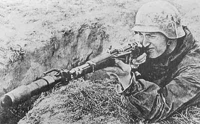 Gewehrgranatgerät (Schiessbecher) при стрельбе большой ружейной гранатой grosse Gewehrpanzergranate