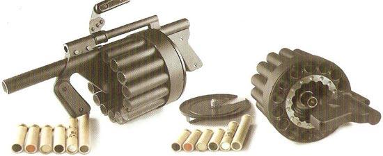 прототип RGA-86 с используемыми боеприпасами