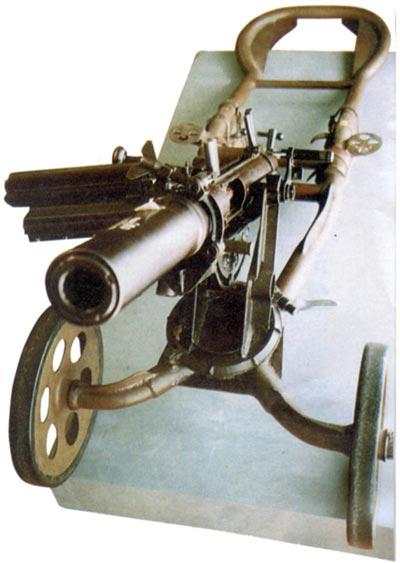 гранатомет Таубина