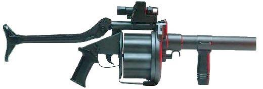 Milkor MGL Mk.1
