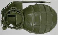Ручная граната ARGES HG 79