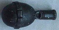 Ручная граната Eierhandgranate 17