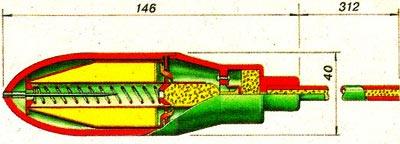 граната Мгеброва
