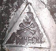 химическая граната образца 1917 года