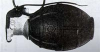 Оборонительная ручная граната М4