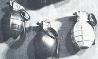 Ручная граната EM-01 / EM-02 / EM-03