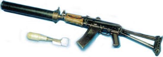 гранатометный комплекс «Витрина» с гранатой «Витрина-Г»