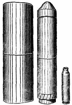 GewehrPanzergranate 30 (в центре) прескартонный футляр (слева) вышибной холостой патрон (справа)