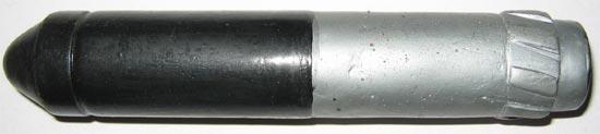 GewehrPanzergranate 30