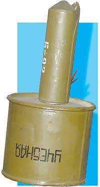 РПГ-40