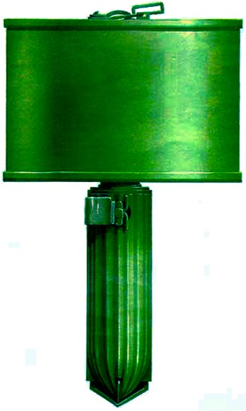 РПГ-41