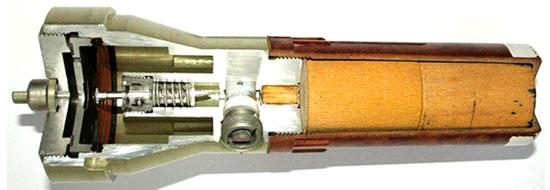 Устройство СРГ-66