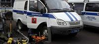 ФСБ показала переносной детектор взрывчатки