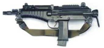Пистолет-пулемет MSMC