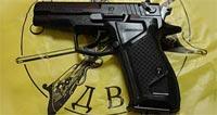 Сотрудников МВД вооружат травматическими пистолетами «Хорхе»